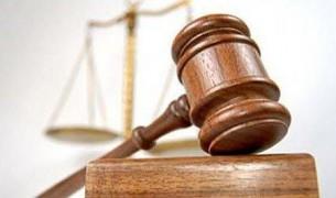 LA SUBASTA JUDICIAL EN EL PROCESO DE DIVISION DE UN BIEN INMUEBLE COMUN Algeciras