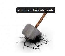 Aprobado el procedimiento extrajudicial voluntario para las cláusulas suelo Algeciras