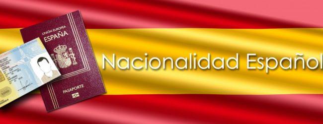 LA AUDIENCIA NACIONAL RECONOCE EL DERECHO A OBTENER LA NACIONALIDAD ESPAÑOLA POR RESIDENCIA Algeciras